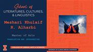 Meshari Khulaif R. Alharbi - MA - Translation and Interpreting