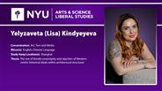 Yelyzaveta Kindyeyeva